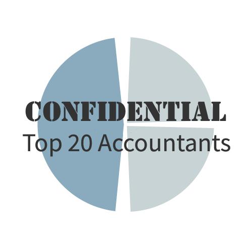 Confidential Accountants logo